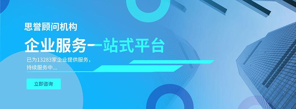广州市思洋工艺品厂_深圳市思誉企业管理顾问有限公司